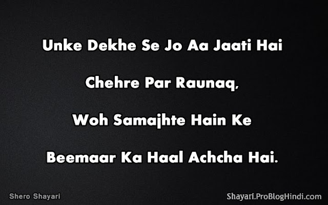 pyar bhari shero shayari