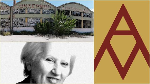 Το καλλιτεχνικό, ερευνητικό site specific project «ΔΙΕΘΝΗΣ ΤΟΠΟΣ», Πελοπόννησος: Άργος- Μυκήνες παρουσιάζεται στην Αθήνα