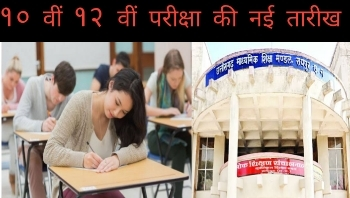 cbse class 12 date sheet 2020 science stream,‌cg board 12th time table 2020 commerce,cg board 12th time table 2020 science, cg board 12th time table 2020 biology,