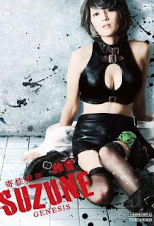 Parasite Doctor Suzune – Genesis