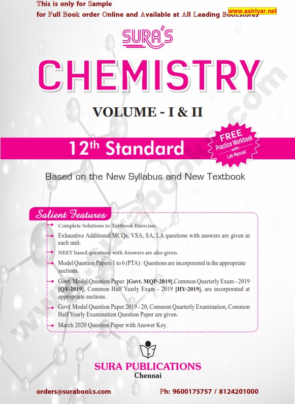 12th Standard Chemistry Sura Guide - English Medium