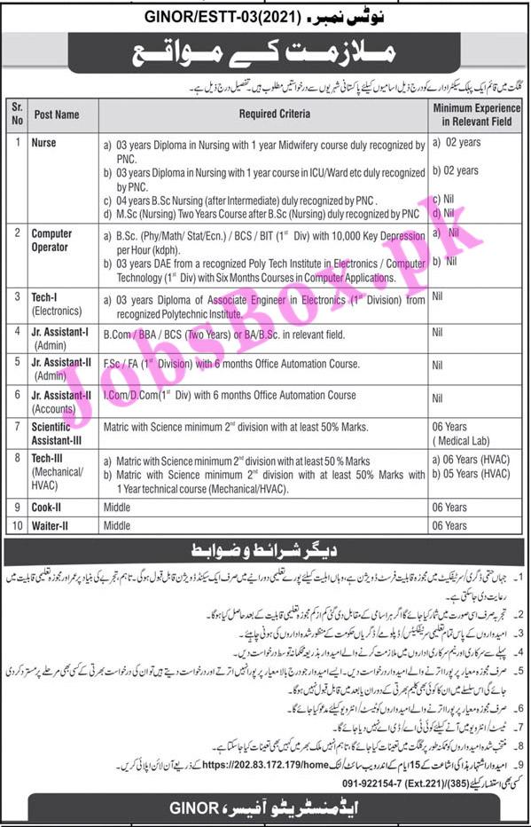 Pakistan Atomic Energy Jobs 2021 – Apply Online https://202.83.172.179/home