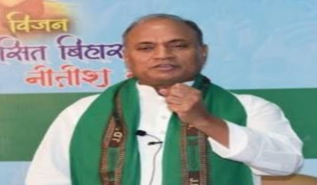 RCP Singh became National President Of JDU