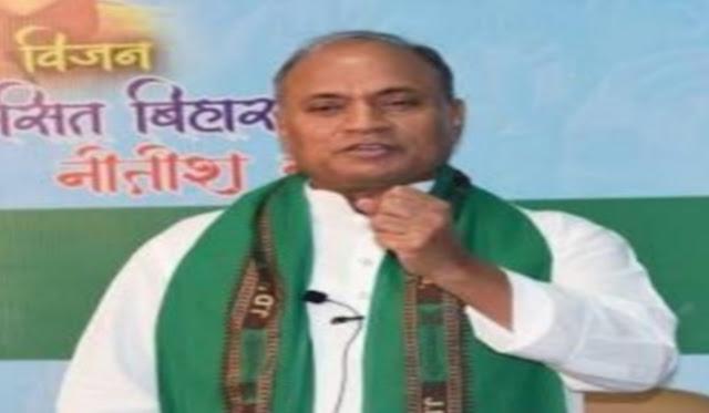 आरसीपी सिंह बने जदयू के राष्ट्रीय अध्यक्ष