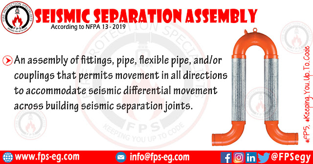 Seismic Separation Assembly According to NFPA 13
