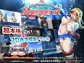 BLUE GUARDIAN: Margaret
