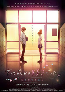 I Want to Let You Know That I Love You 2016 Anime 720p BluRay 500MB With Subtitle