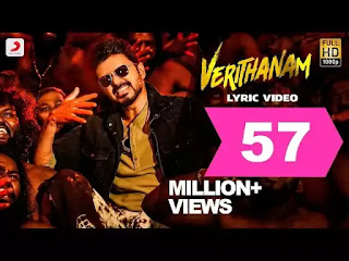 Verithanam-Song-Lyrics