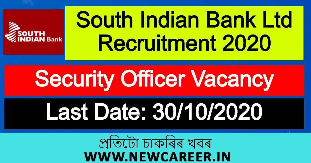 South Indian Bank Ltd Recruitment 2020 : Apply For Security Officer Vacancy