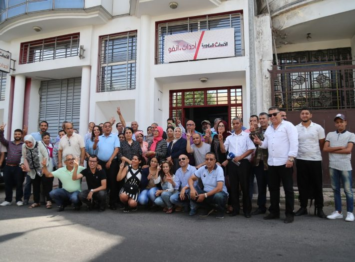 بالصور : النقابة الوطنية للصحافة المغربية تتضامن مع الأحداث المغربية