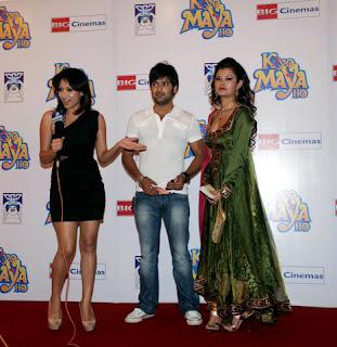 Aryan Sigdel Sushma Karki Sahana Bajracharya - Premier show