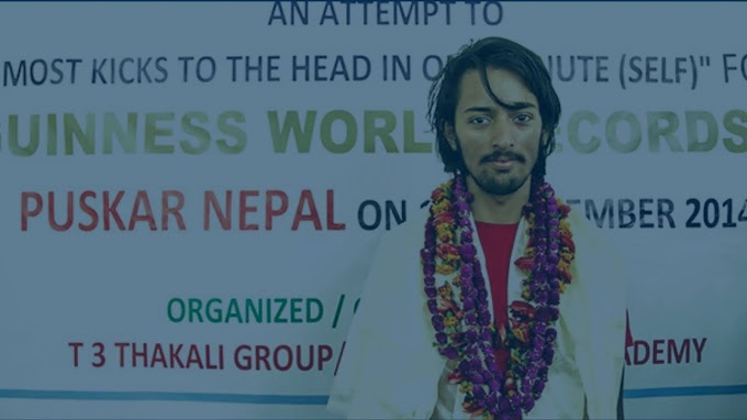 Names Of 35+ Nepalese Who Are Guinness World Record Holders