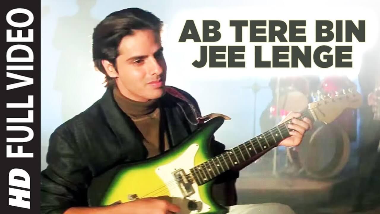 Ab Tere Bin lyrics in Hindi