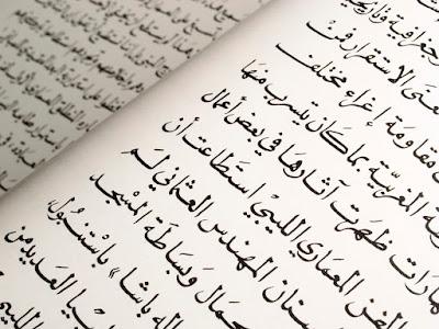 Mengapa Enggan Belajar Bahasa Arab?
