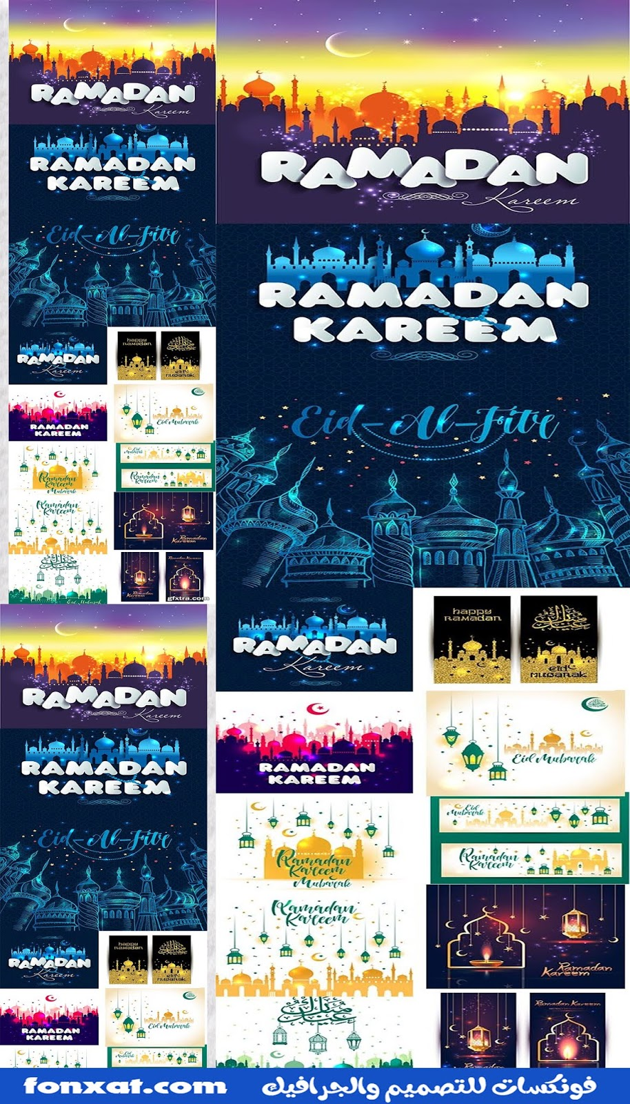 Ramadan designs that celebrate Ramadan carry joy and pleasure