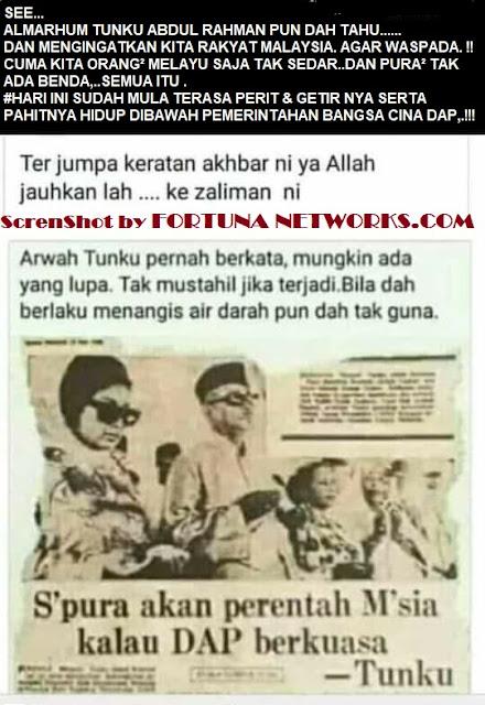 "<img src=""#DAP &#LIMGUANENG.jpg"" alt=""Malaysia Akan Sejahtera Adil Makmur,Tanpa Adanya Pemimpin2 Party DAP @ Lim Guan Eng & Nga Kor Ming And The Gang, yang Bersikap Chauvinist & Racist "">"