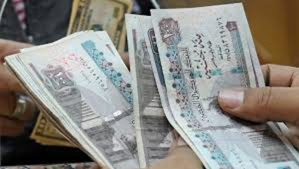 البنك المركزى ، الدين الخارجى لمصر