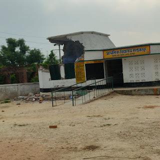 परिषदीय विद्यालय के गोल भवन का गुंबद ढहा | #NayaSaberaNetwork