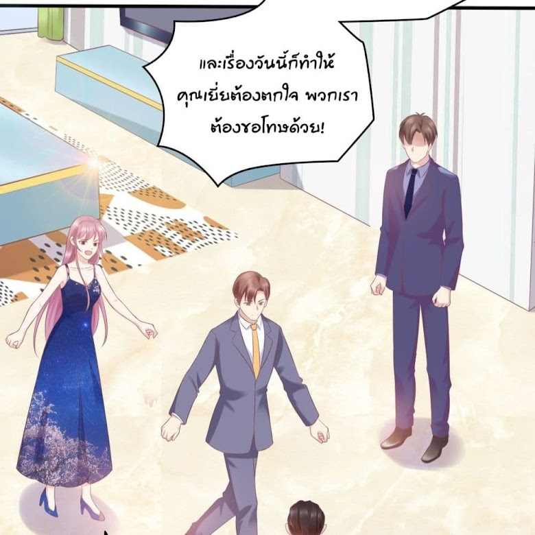 Contract Sweet Pet Don't Want To Run Away from Hot Mom - หน้า 45