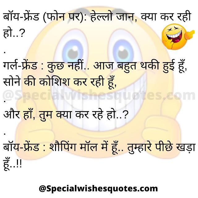 Whatsapp funny message