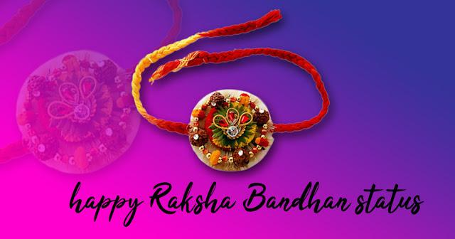 Raksha Bandhan 2018 Images