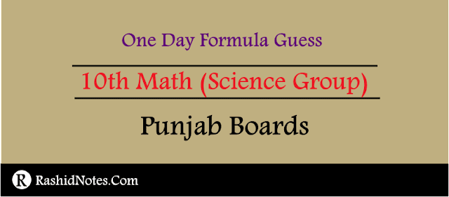 10th Math One Day Formula Guess for all Punjab Boards