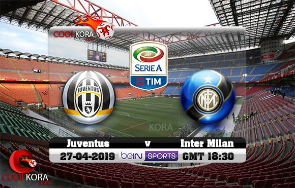 مشاهدة مباراة إنتر ميلان ويوفنتوس اليوم 27-4-2019 في الدوري الإيطالي