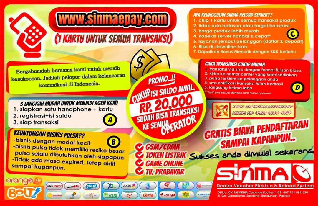 Sinma Epay