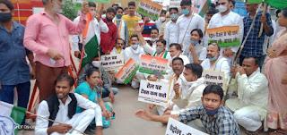 पेट्रोल डीजल की कीमतों में लगातार बढ़ोतर को लेकर कांग्रेस ने किया विरोध प्रदर्शन