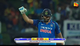 Cricket Highlights - Rohit Sharma 124 vs Sri Lanka