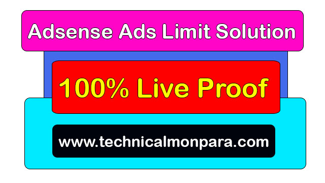 Adsense Ads Limit Problem Solution Proof  In Hindi 2020, Ad Serving Has Been Limited Full Solution 2020, Ad Serving Has Been Limited Fix, Ad Serving Has Been Limited Fixed कैसे करे