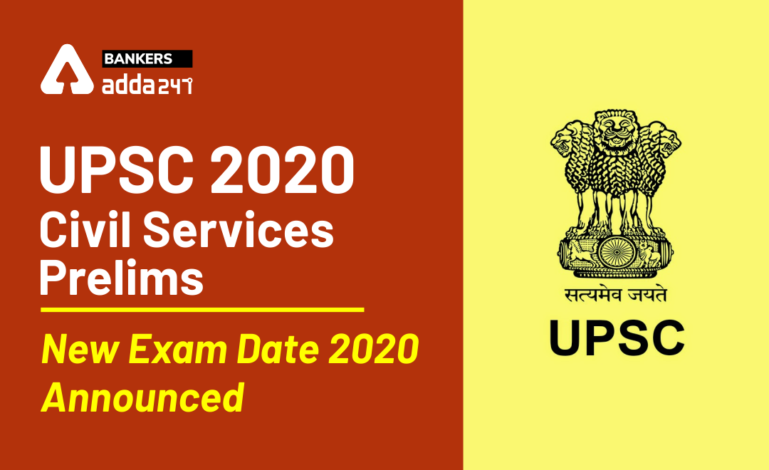 UPSC 2020 Civil Services Prelims exam on Oct 4,  यहाँ देखें revised exam dates