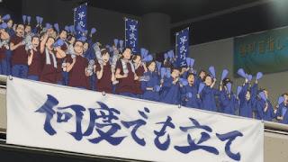 Hellominju.com: ハイキュー!! 早流川工業高校 横断幕   Haikyuu!! Banner   Hello Anime !