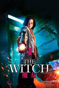 The Witch: Part 1 – The Subversion