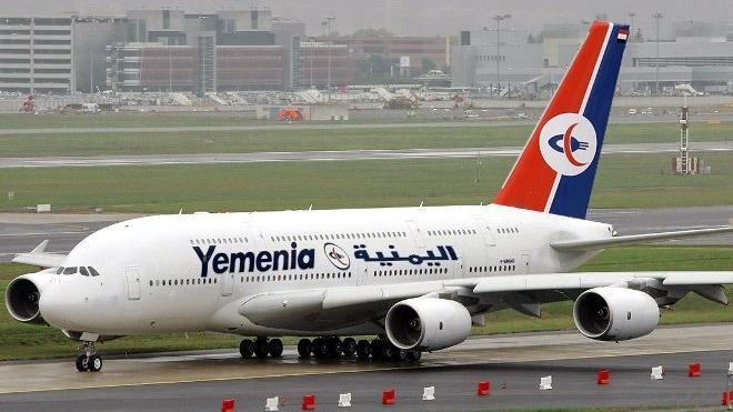 الخطوط الجوية اليمنية Yemenia