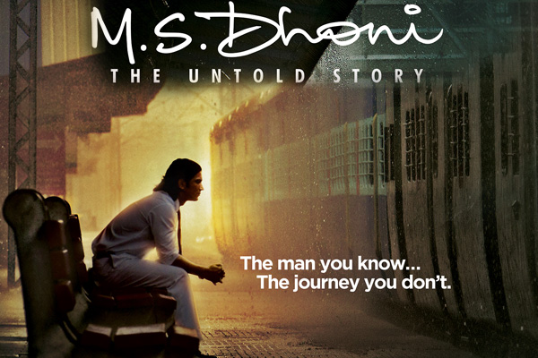 Complete cast and crew of M.S. Dhoni: The Untold Story (2016) bollywood hindi movie wiki, poster, Trailer, music list - Sushant Singh Rajput, Kiara Advani and Herry Tangri, Movie release date 2 September 2016