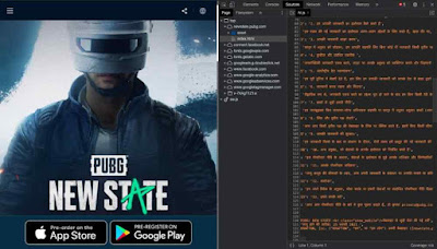 PUBG New State game apk kaise download kare