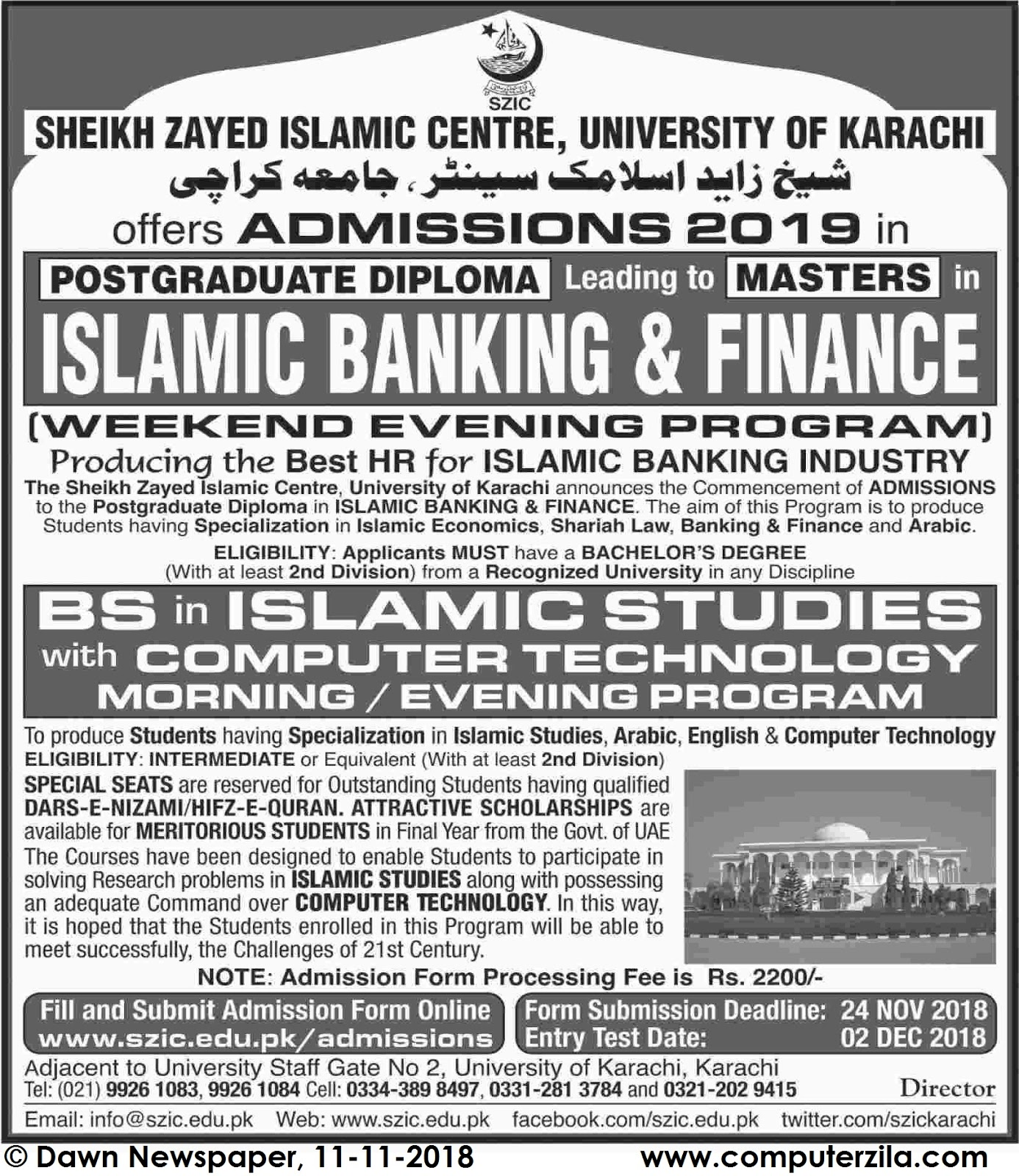 Admissions Open For Spring 2019 At UOK Karachi Campus
