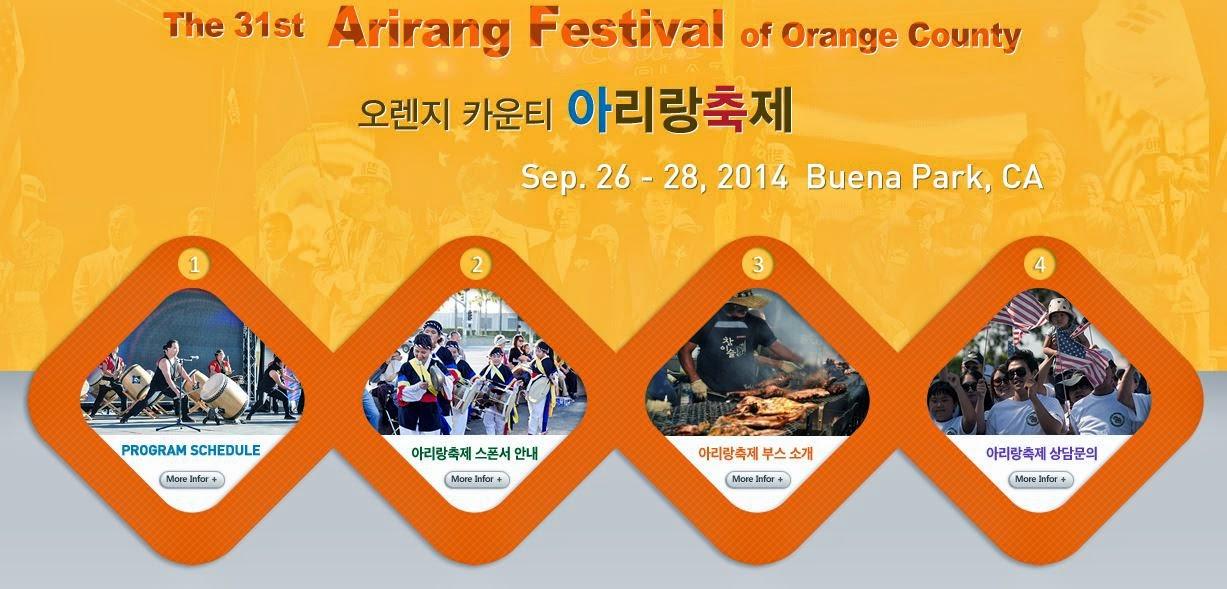 ANNUAL O.C. ARIRANG FESTIVAL (KOREAN FESTIVAL) @ BUENA PARK IS THIS WEEKEND 9.26-9.28