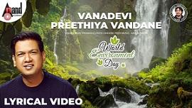 Vanadevi Preethiya Vandane Lyrics >> Vijay Prakash | Kannada Songs