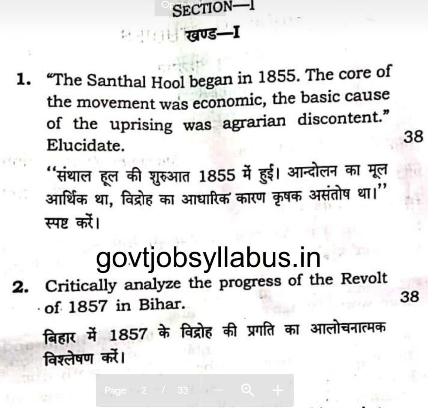 Bihar CDPO previous year question paper