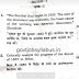 Download PDF For Bihar CDPO previous year question paper In Hindi