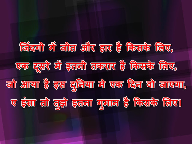motivational v hindi