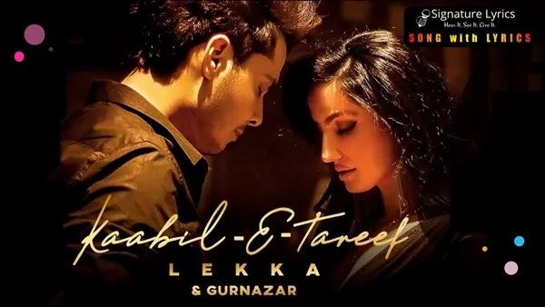 Kaabil-E-Tareef Lyrics - Lekka | Gurnazar Singh