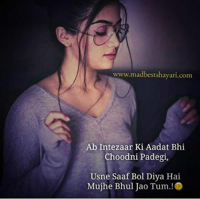 [Top] Sad Status Shayari For Girl In Hindi Images For Whatsapp & Helo App Status - MadBestShayari