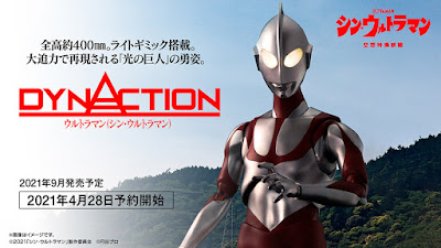 DYNACTION Shin Ultraman Announced With Official Images