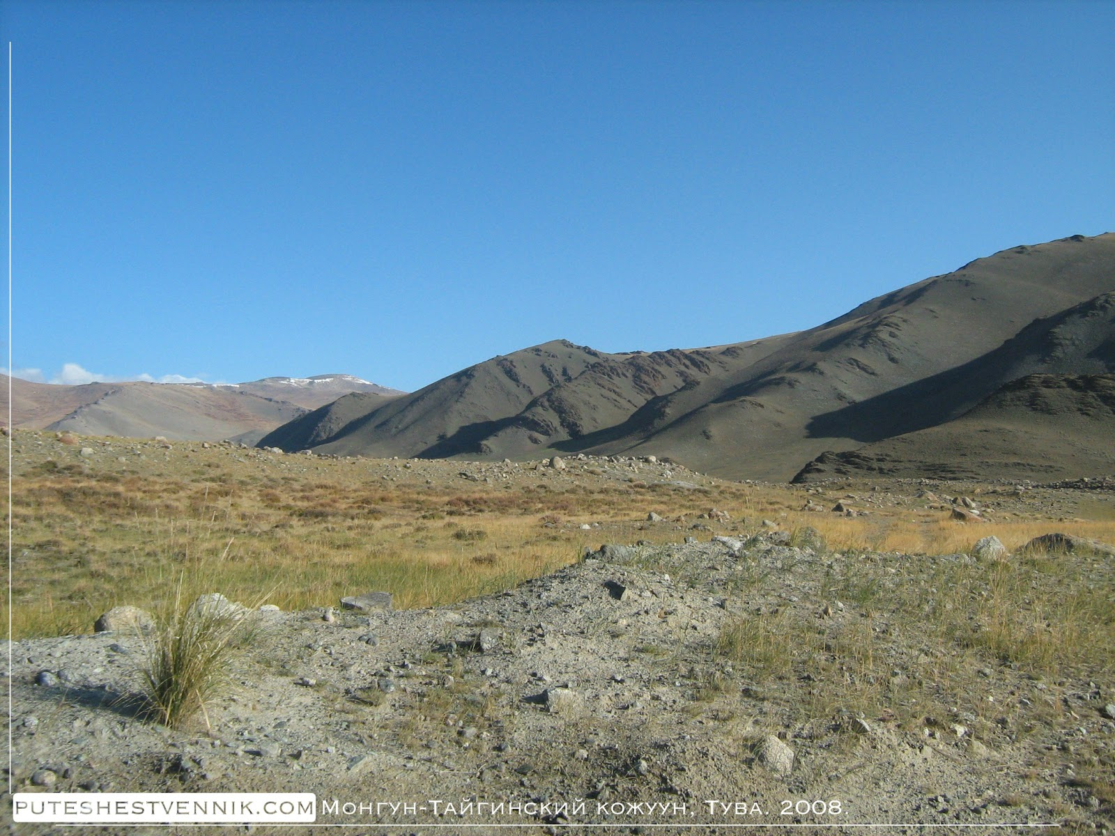 Склоны гор и степь