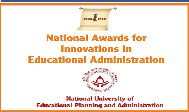 NUEPA,National Awards for Innovations in Educational Administration 2017