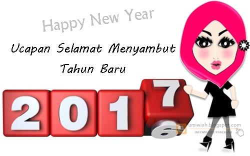 kata kata menyambut tahun 2017, ucapan selamat tahun baru dalam bahasa inggris, ucapan tahun baru 2017, doa tahun baru 2017, 2017, tahun 2017, happy new year 2017