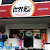 Segye Mee: Instant Noodles Buffet @ Subang Jaya, Selangor